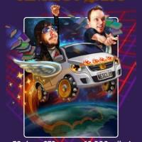Nintendo Quest 5th Anniversary LIVE STREAM Preview!
